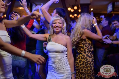 «Дыхание ночи»: DJ Alina Jameson (Уфа), 29 августа 2014 - Ресторан «Максимилианс» Уфа - 25