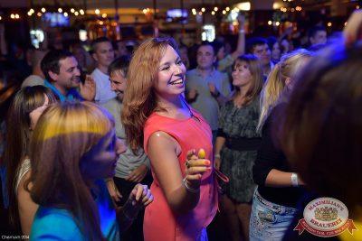 «Дыхание ночи»: DJ Alina Jameson (Уфа), 29 августа 2014 - Ресторан «Максимилианс» Уфа - 26