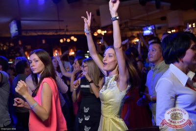 «Дыхание ночи»: DJ Alina Jameson (Уфа), 29 августа 2014 - Ресторан «Максимилианс» Уфа - 27