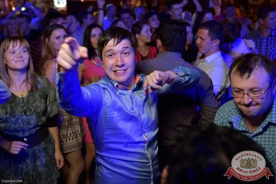«Дыхание ночи»: DJ Alina Jameson (Уфа), 29 августа 2014 - Ресторан «Максимилианс» Уфа - 29