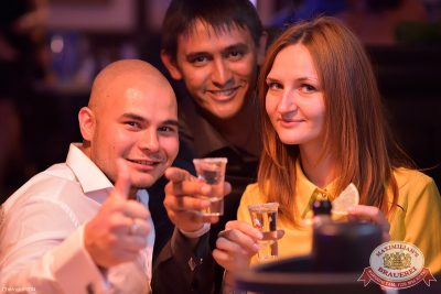 «Дыхание ночи»: DJ Alina Jameson (Уфа), 29 августа 2014 - Ресторан «Максимилианс» Уфа - 30