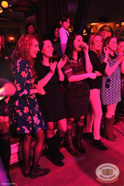 «Дыхание ночи»: Dj Amira на Репетиции Международного Женского дня, 7 марта 2014 - Ресторан «Максимилианс» Уфа - 18