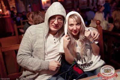 «Дыхание ночи»: Dj Anton Almazov (Москва), 27 февраля 2015 - Ресторан «Максимилианс» Уфа - 08