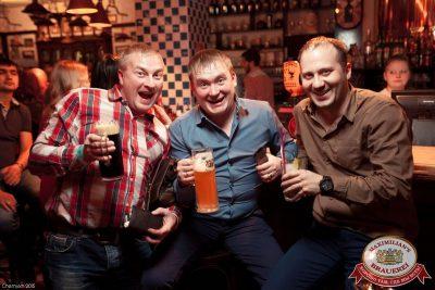 «Дыхание ночи»: Dj Anton Almazov (Москва), 27 февраля 2015 - Ресторан «Максимилианс» Уфа - 09