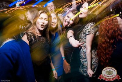 «Дыхание ночи»: Dj Anton Almazov (Москва), 27 февраля 2015 - Ресторан «Максимилианс» Уфа - 12