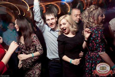 «Дыхание ночи»: Dj Anton Almazov (Москва), 27 февраля 2015 - Ресторан «Максимилианс» Уфа - 13