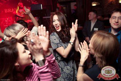 «Дыхание ночи»: Dj Anton Almazov (Москва), 27 февраля 2015 - Ресторан «Максимилианс» Уфа - 14