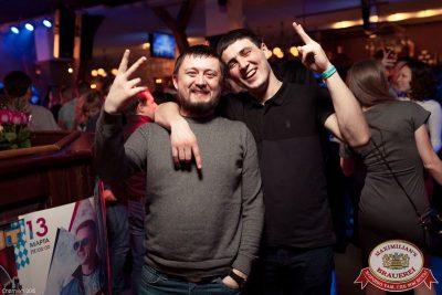 «Дыхание ночи»: Dj Anton Almazov (Москва), 27 февраля 2015 - Ресторан «Максимилианс» Уфа - 18