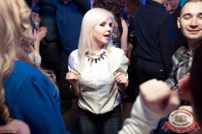 «Дыхание ночи»: Dj Anton Almazov (Москва), 27 февраля 2015 - Ресторан «Максимилианс» Уфа - 21