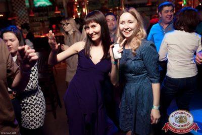 «Дыхание ночи»: Dj Anton Almazov (Москва), 27 февраля 2015 - Ресторан «Максимилианс» Уфа - 24