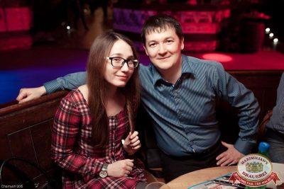 «Дыхание ночи»: Dj Anton Almazov (Москва), 27 февраля 2015 - Ресторан «Максимилианс» Уфа - 29