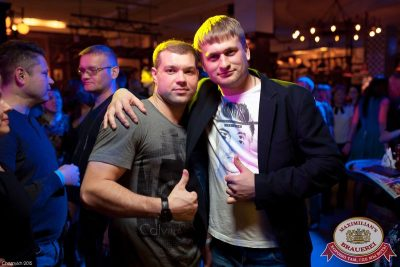 «Дыхание ночи»: Dj Anton Almazov (Москва), 27 февраля 2015 - Ресторан «Максимилианс» Уфа - 30