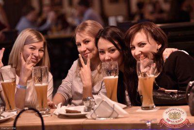 «Дыхание ночи»: Dj Anton Almazov (Курск), 24 октября 2014 - Ресторан «Максимилианс» Уфа - 05