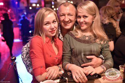 «Дыхание ночи»: Dj Anton Almazov (Курск), 24 октября 2014 - Ресторан «Максимилианс» Уфа - 06