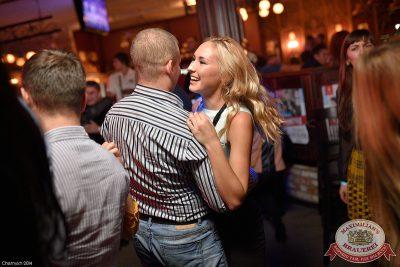 «Дыхание ночи»: Dj Anton Almazov (Курск), 24 октября 2014 - Ресторан «Максимилианс» Уфа - 19
