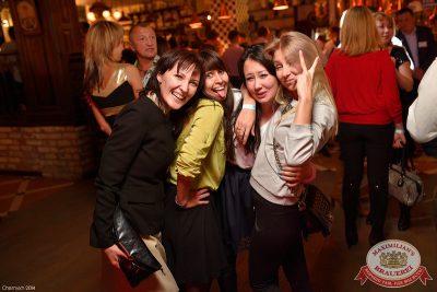«Дыхание ночи»: Dj Anton Almazov (Курск), 24 октября 2014 - Ресторан «Максимилианс» Уфа - 20