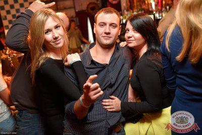 «Дыхание ночи»: Dj Anton Almazov (Курск), 24 октября 2014 - Ресторан «Максимилианс» Уфа - 22