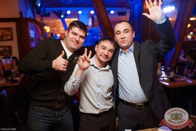 «Дыхание ночи»: Dj Anton Almazov (Курск), 24 октября 2014 - Ресторан «Максимилианс» Уфа - 23