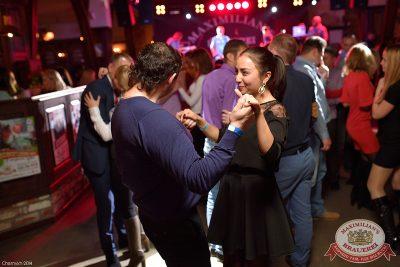 «Дыхание ночи»: Dj Anton Almazov (Курск), 24 октября 2014 - Ресторан «Максимилианс» Уфа - 25