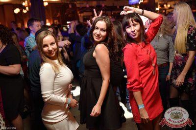 «Дыхание ночи»: Dj Anton Almazov (Курск), 24 октября 2014 - Ресторан «Максимилианс» Уфа - 29