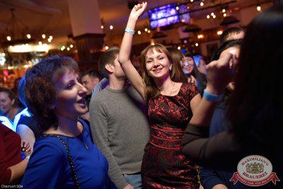 «Дыхание ночи»: Dj Anton Almazov (Курск), 24 октября 2014 - Ресторан «Максимилианс» Уфа - 30
