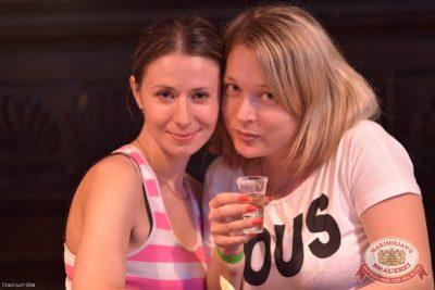 «Дыхание ночи»: Dj Anton Volond (Екатеринбург), 23 мая 2014 - Ресторан «Максимилианс» Уфа - 06