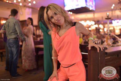 «Дыхание ночи»: Dj Anton Volond (Екатеринбург), 23 мая 2014 - Ресторан «Максимилианс» Уфа - 07