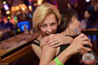 «Дыхание ночи»: Dj Anton Volond (Екатеринбург), 23 мая 2014 - Ресторан «Максимилианс» Уфа - 10