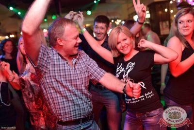 «Дыхание ночи»: Dj Anton Volond (Екатеринбург), 23 мая 2014 - Ресторан «Максимилианс» Уфа - 15