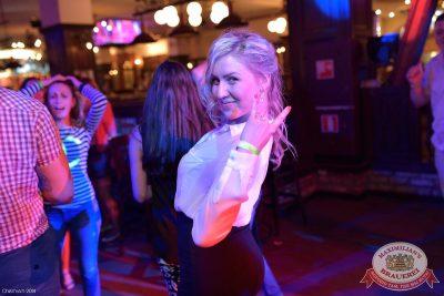 «Дыхание ночи»: Dj Anton Volond (Екатеринбург), 23 мая 2014 - Ресторан «Максимилианс» Уфа - 16