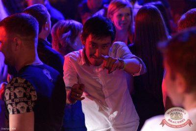 «Дыхание ночи»: Dj Anton Volond (Екатеринбург), 23 мая 2014 - Ресторан «Максимилианс» Уфа - 20