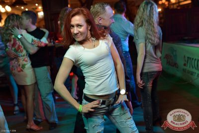 «Дыхание ночи»: Dj Anton Volond (Екатеринбург), 23 мая 2014 - Ресторан «Максимилианс» Уфа - 21