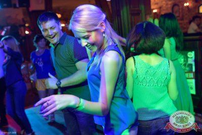 «Дыхание ночи»: Dj Anton Volond (Екатеринбург), 23 мая 2014 - Ресторан «Максимилианс» Уфа - 22