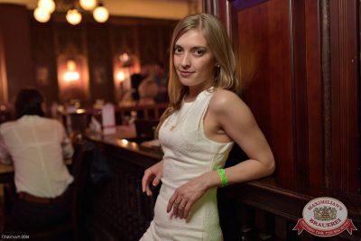 «Дыхание ночи»: Dj Anton Volond (Екатеринбург), 23 мая 2014 - Ресторан «Максимилианс» Уфа - 25