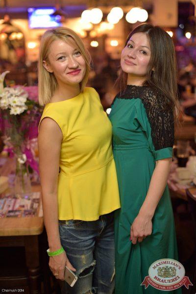 «Дыхание ночи»: Dj Anton Volond (Екатеринбург), 23 мая 2014 - Ресторан «Максимилианс» Уфа - 26