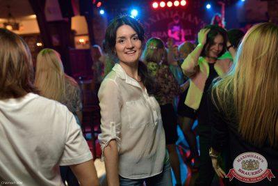 «Дыхание ночи»: Dj Anton Volond (Екатеринбург), 23 мая 2014 - Ресторан «Максимилианс» Уфа - 27