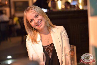 «Дыхание ночи»: Dj Anton Volond (Екатеринбург), 23 мая 2014 - Ресторан «Максимилианс» Уфа - 29
