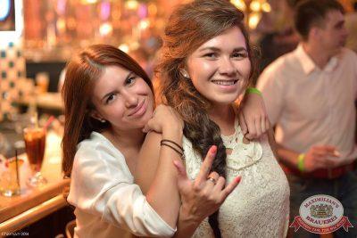 «Дыхание ночи»: Dj Anton Volond (Екатеринбург), 23 мая 2014 - Ресторан «Максимилианс» Уфа - 30