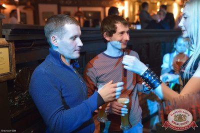 «Дыхание ночи»: Dj Anton (Москва), 11 апреля 2014 - Ресторан «Максимилианс» Уфа - 10