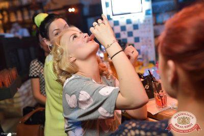 «Дыхание ночи»: Dj Anton (Москва), 11 апреля 2014 - Ресторан «Максимилианс» Уфа - 12