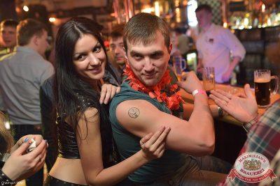 «Дыхание ночи»: Dj Anton (Москва), 11 апреля 2014 - Ресторан «Максимилианс» Уфа - 19