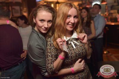 «Дыхание ночи»: Dj Anton (Москва), 11 апреля 2014 - Ресторан «Максимилианс» Уфа - 28