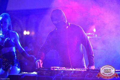 «Дыхание ночи»: Dj Demid Rezin (Москва), 7 ноября 2014 - Ресторан «Максимилианс» Уфа - 01
