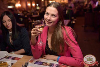 «Дыхание ночи»: Dj Demid Rezin (Москва), 7 ноября 2014 - Ресторан «Максимилианс» Уфа - 04