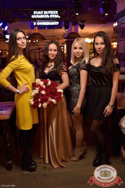 «Дыхание ночи»: Dj Demid Rezin (Москва), 7 ноября 2014 - Ресторан «Максимилианс» Уфа - 05