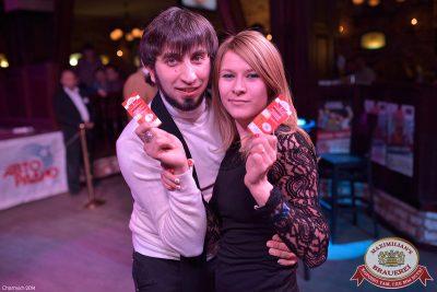 «Дыхание ночи»: Dj Demid Rezin (Москва), 7 ноября 2014 - Ресторан «Максимилианс» Уфа - 17