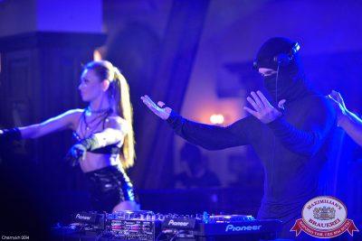 «Дыхание ночи»: Dj Demid Rezin (Москва), 7 ноября 2014 - Ресторан «Максимилианс» Уфа - 23