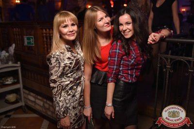 «Дыхание ночи»: Dj Denis Shmelev (Москва), 9 октября 2015 - Ресторан «Максимилианс» Уфа - 06