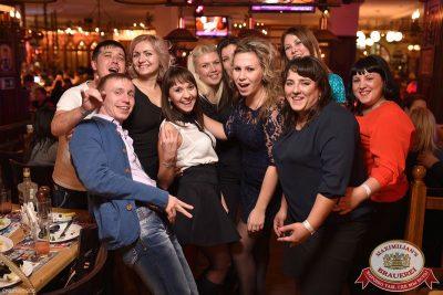 «Дыхание ночи»: Dj Denis Shmelev (Москва), 9 октября 2015 - Ресторан «Максимилианс» Уфа - 08