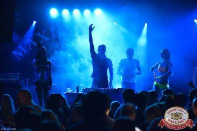 «Дыхание ночи»: Dj Denis Shmelev (Москва), 9 октября 2015 - Ресторан «Максимилианс» Уфа - 11